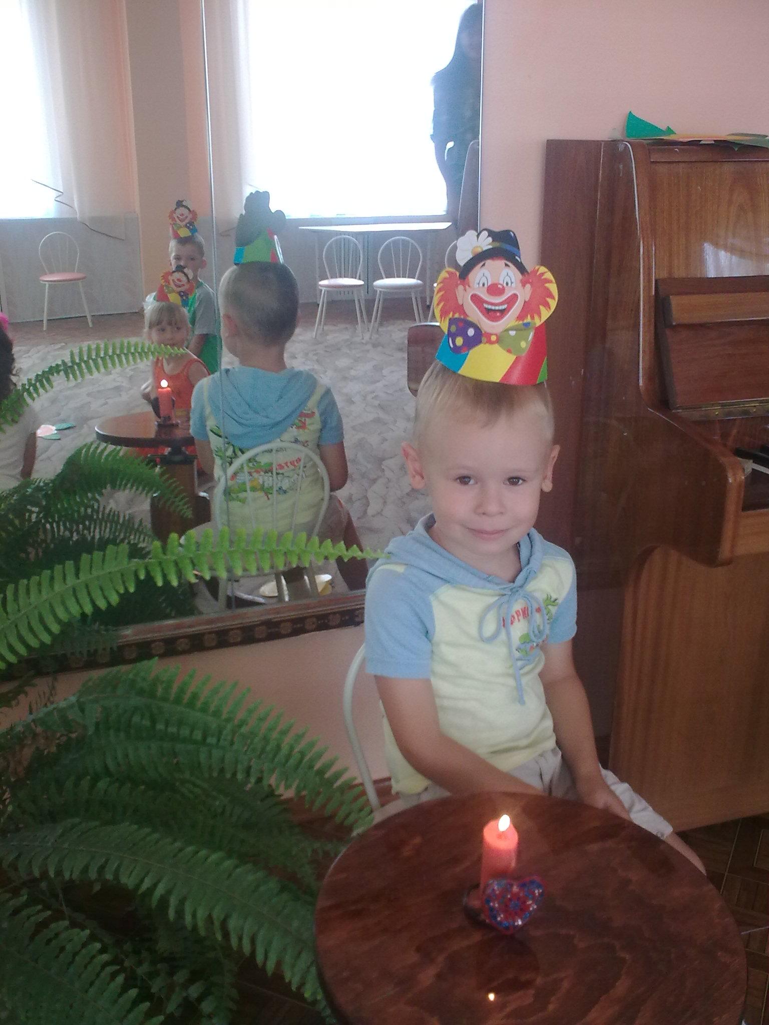 Илюшин день рождения