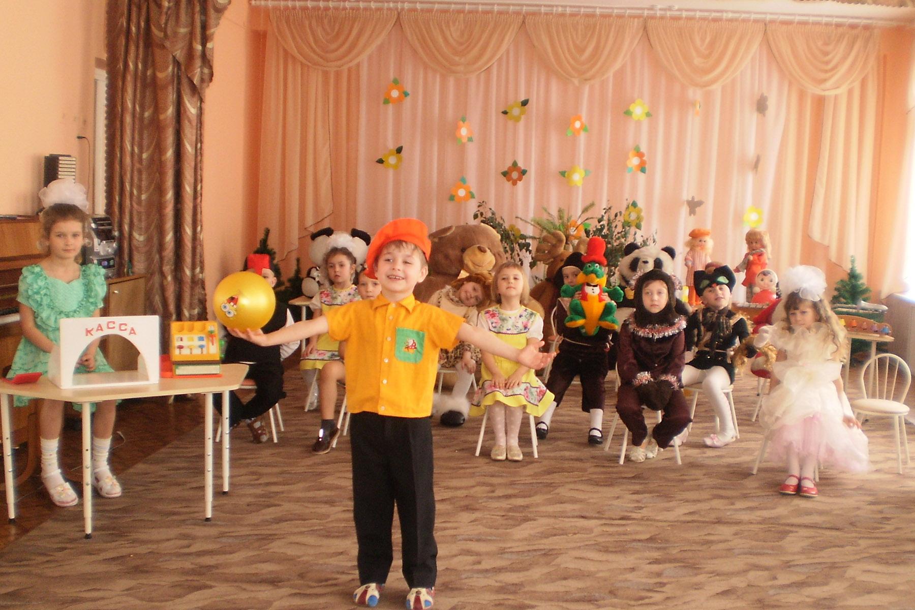 """Театрализованное представление """"Магазин игрушек"""" 02"""