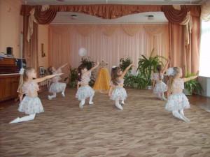 """Танец """"Улетают птицы"""""""