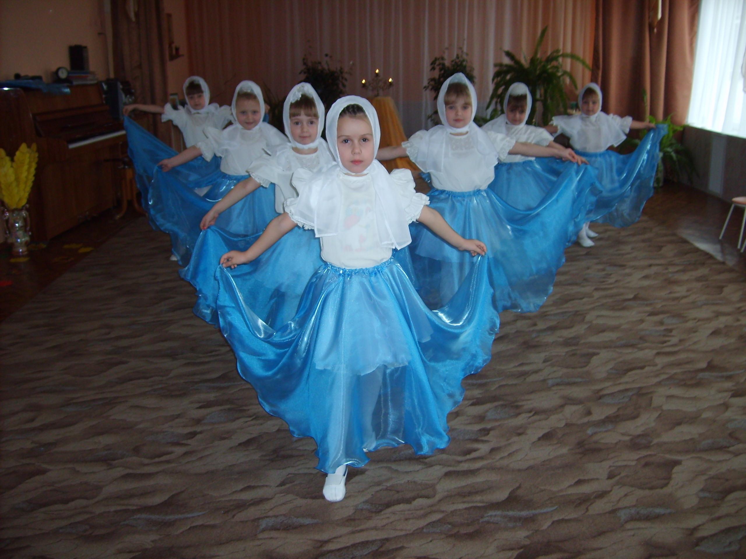 Картинки на осенний бал танец
