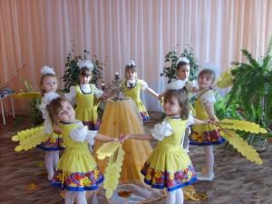 Танец с колосками