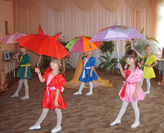 Праздник зонтика для детей 3 4 лет