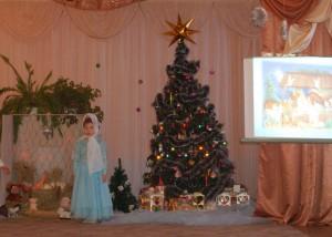 Я - Мария, брат - Иосиф,Кукла - маленький Иисус.