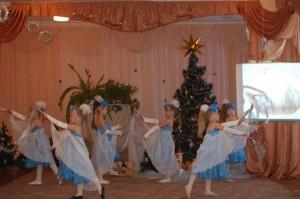 "Танец ""Падает снег"""