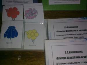 эмоциональные открытки