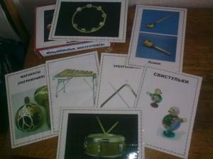 В комплекте есть все основные инструменты, чтобы дети могли познакомиться с составом разных оркестров
