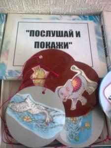 """Для закрепления знаний программной музыки (""""Слон"""", """"Лебедь"""", """"Аквариум""""...)"""