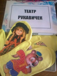 спектр использования обширный )))