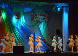 Танец «Танцующие горошинки»