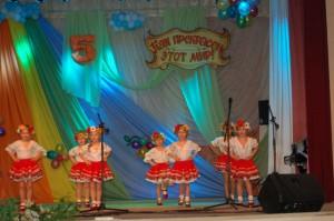 Кошка - Смотри - со всех концов страны Потянулись плясуны Белорусский танец «Весялуха»