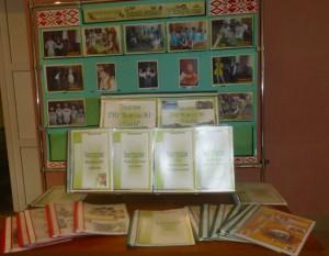 В этом уголке выставки посетители могли познакомиться с традициями нашего дошкольного учреждения