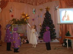 Ярко звездочка мигнула Неспроста, неспроста. Та звезда нам сообщила О рождении Христа.