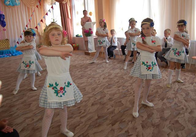 "Танец ""Калина"""