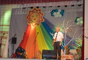 Открывает фестиваль начальник отдела образования, спорта и туризма