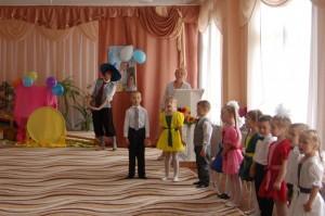 Песня « Детский сад»