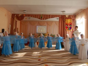 Танец «В этом доме пребудет любовь»