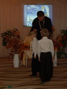 Благословение духовного наставника