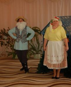 Бабка и Дед - Здравствуйте гости дорогие!