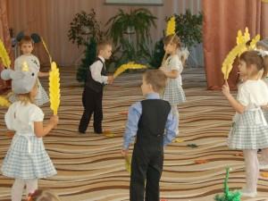 Танец с колсками