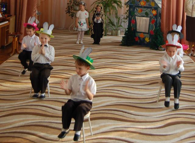 Танец зайцев