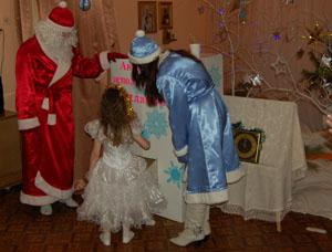 Дед Мороз - Ну а теперь скажу вам я До новых встреч, мои друзья!