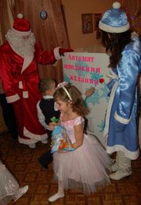 Дед Мороз - Вот так чудеса!