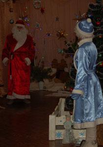 Дед Мороз - Снегурочка, как я рад, что ты нашлась.