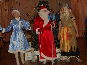 Снегурочка - Ну, а вы-то хорошо повеселились? Все ребята счастливы сегодня? Я надеюсь -  удался  этот праздник новогодний (машут рукой на прощание).
