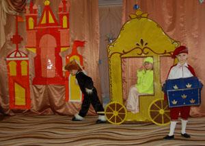 Герда – Ну, что сказать вам на прощанье? Принцесса  - Удачи, Герда! Принц - До свиданья!