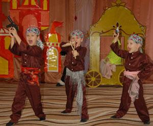 Танец разбойников
