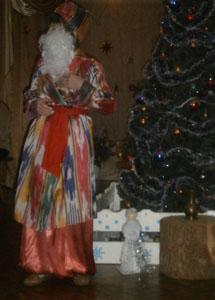 Но я никогда не встречал Деда Мороза и не знаю, как он выглядит.