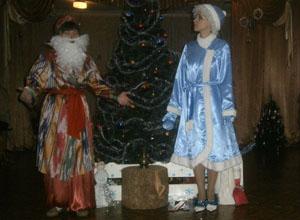 Может быть, вы, уважаемый, с помощью своей волшебной бороды поможете нам вернуть Деда Мороза?