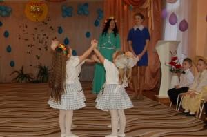"Танец ""Цветочки"""