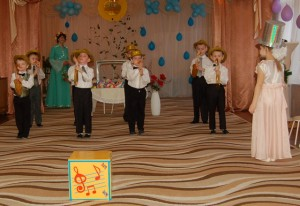 Танец с саксофонами