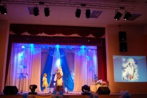 Снежная Королева  –  Ну, как, Алесь, успехи?  И готово ль слово?