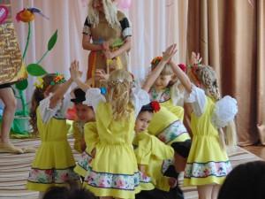"Танец ""Весялуха"""