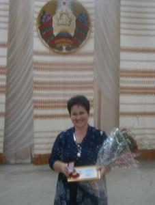 Награждена нагрудным знаком Министерства образования Республики Беларусь «Отличник образования»