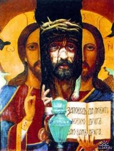 Иисус страдающий