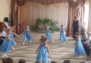 Танец «Капельки»