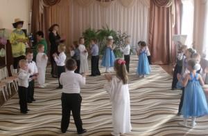 Веселый танец
