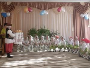 Ну, а я, Боровичок, Вам испек большой пирог. Хоровод начинаю! С днем рожденья! – запеваю.