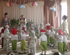 Боровик -  Ах, как приятно пожелать Здоровья – лет на двести!