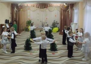 Танец «Листочек золотой»