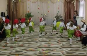 Танец грибочков