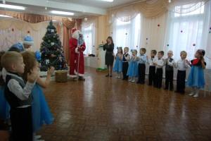 Песня «Здравствуй, Дед Мороз»