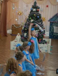 Танец «Падает снег»