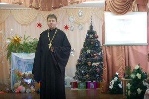 Поздравление священника, духовного отца наших воспитанников