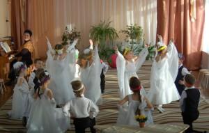 Танец груш