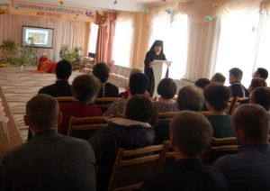 Проповедь перед началом встреч епископа Туровского и Мозырского Леонида