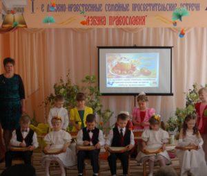"""Детский оркестр """"День весенний"""""""
